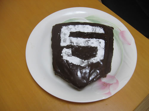 This is the HTML5 cake for the second annual HTML5 Day.