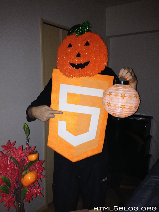HTML5 Halloween Costume at Night