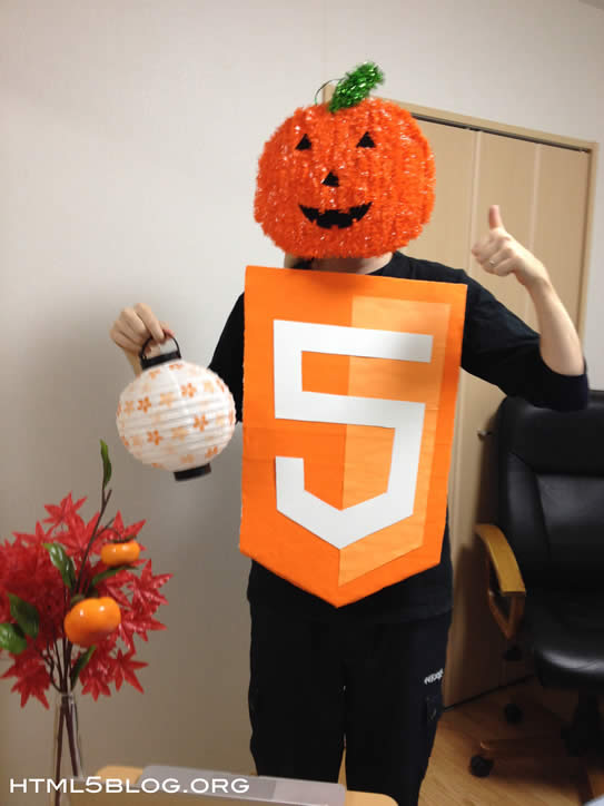 HTML5 Halloween Costume Happy Pose
