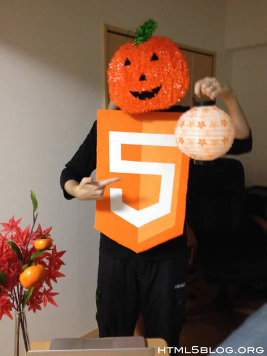 HTML5 Halloween Costume with Japanese Lantern